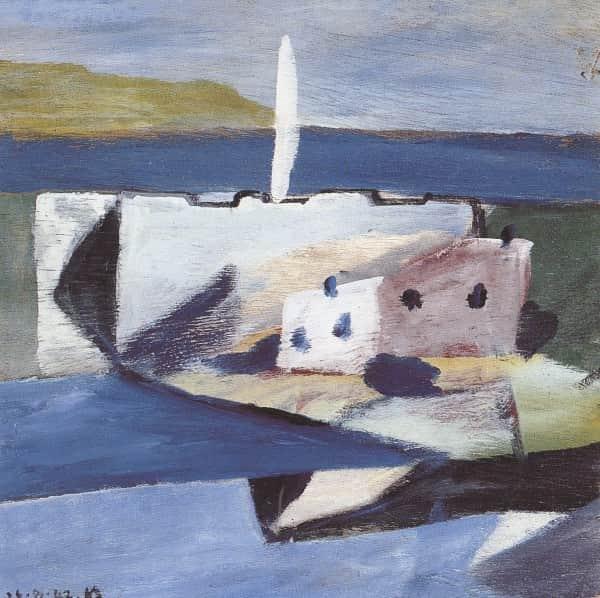 This is perhaps Merthon, 1942, Sidney Nolan